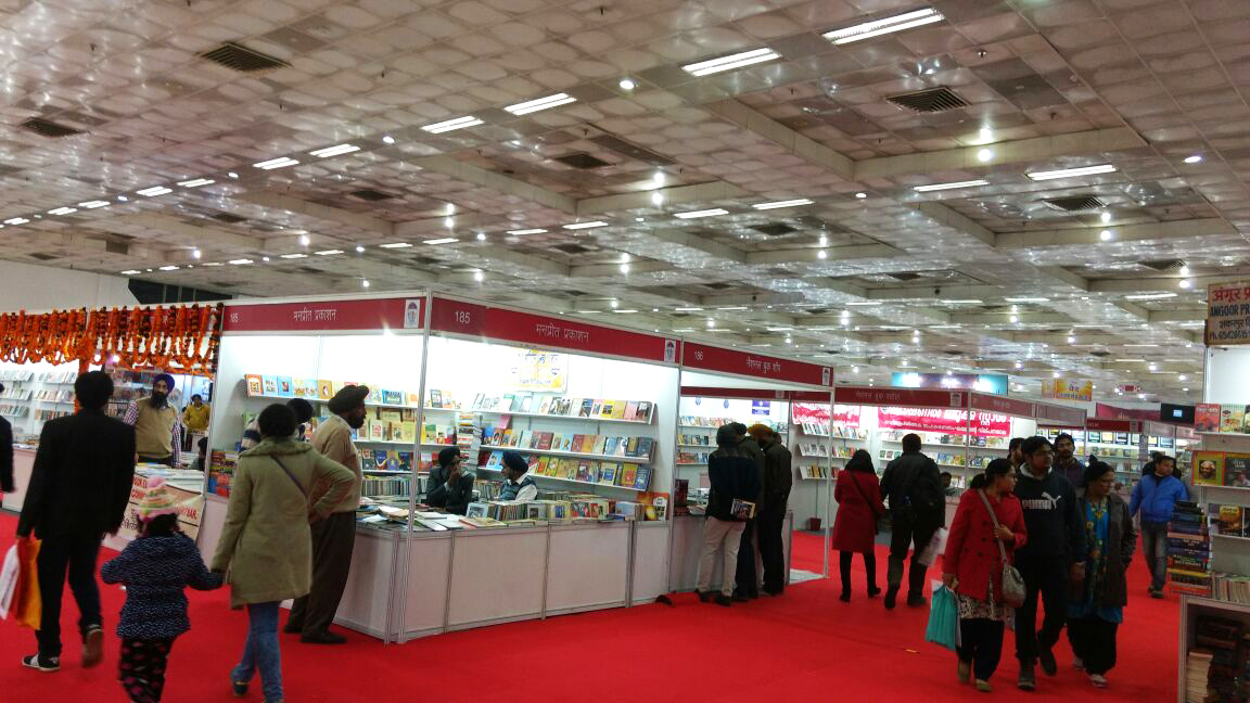 new world book fair