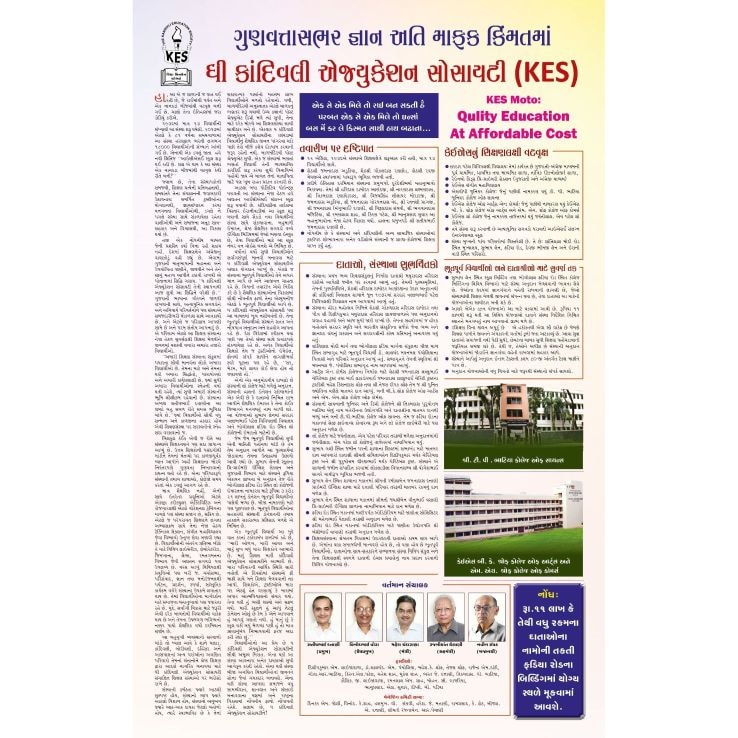 Janmbhoomi full page article design
